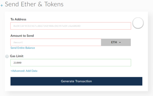 send and receive ether tokens screenshot