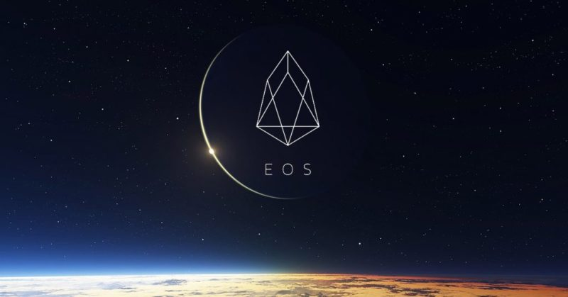 EOS logo on the moon in space with the edge of the earth